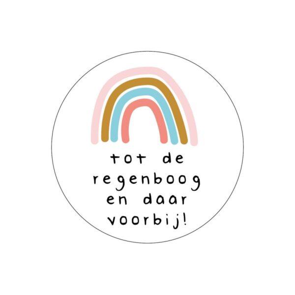 Sticker, rond 40mm, `Tot de regenboog en daar voorbij` ( per 10 stuks )